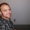 Aref, 41, г.Auerbach