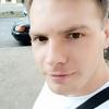 Mihail Kostin, 25, Kursk