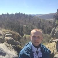 Дмитро, 36 років, Діва, Львів