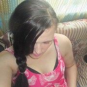 Ольга 30 лет (Дева) хочет познакомиться в Свободном