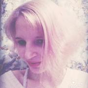 Анна, 25, г.Артемовский