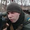 Константин Сергеевич, 27, г.Киев