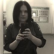 Елена 25 лет (Водолей) Елец