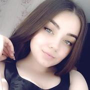 Настя, 16, г.Полтава