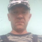 ДимДимыч 41 Киселевск