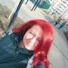 Veronica, 40, г.Москва