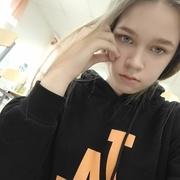 Маргарита, 16, г.Озерск
