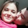 Фарида, 22, г.Пермь