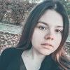 Даша, 19, г.Тирасполь