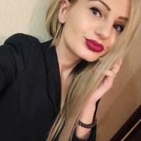 Дарья, 30 лет, Овен, Москва