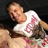 Евгений, 28, г.Владимир