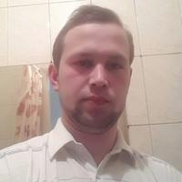 Максим, 25 лет, Козерог, Ульяновск