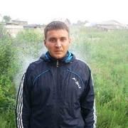Имя, 31, г.Заринск