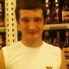 Nik, 30, Олександрія