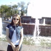 Ольга, 28, Краматорськ
