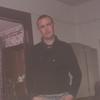 Aleksandr, 34, Bakhmut