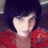 Ulyana, 30, Zaporizhzhia