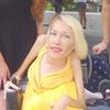 Людмила, 34, г.Кропивницкий
