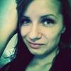 Наталья, 25, г.Дмитров