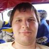 БогІних, 35, г.Киев