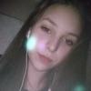 Galyna, 17, г.Rymanów-Zdrój
