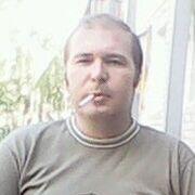 Подружиться с пользователем Алексей 39 лет (Рак)