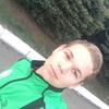 Сергей, 21, г.Краснодар