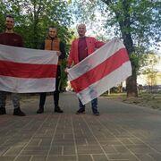 Ваня Ремезовский 22 Киев