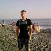 Максим Морозов, 30, г.Белинский