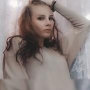 Светлана, 16, г.Бердск