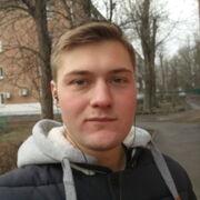 Алексей, 20, г.Новочеркасск