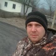 Иван 22 Таганрог