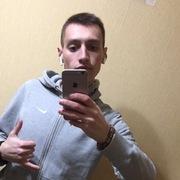 Максим 26 лет (Близнецы) хочет познакомиться в Каменске-Шахтинском