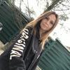 Татьяна, 41, г.Красногорск