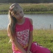 Алина, 28, г.Ачинск