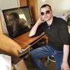 Aleksey, 32, Plesetsk
