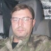 алекс 46 Ульяновск