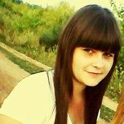 Оксана, 23, г.Отрадный