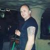 Александр, 34, г.Черноморск