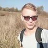 Andrey, 21, г.Житомир