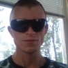 Nikolay, 32, г.Карловка
