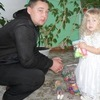 Вячеслав, 34, г.Ишим