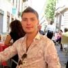 Oleg, 39, Drochia