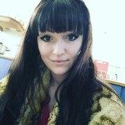 Кристина, 25, г.Каневская