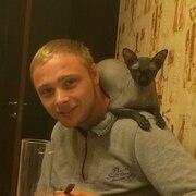 Алекскей Бердов 25 лет (Близнецы) на сайте знакомств Ярославля