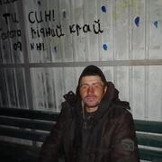 Коля 39 Ровно