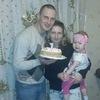 Ирина, 27, г.Архангельск