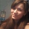 Екатерина, 24, г.Таштып