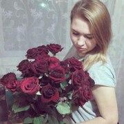 Светлана, 32 года, Скорпион