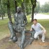 Олег, 34, г.Семилуки